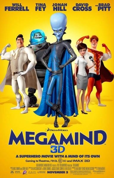 Film Lock: Megamind