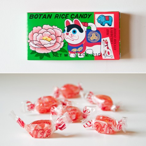 Botan-Rice-Candy